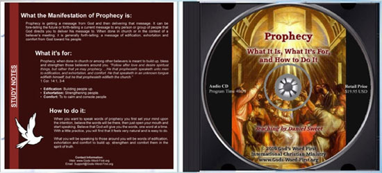 Manifestation of Prophecy Audio CD inside case and insert